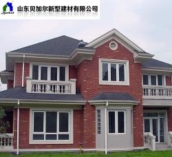 别墅案例1