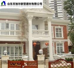 别墅案例2