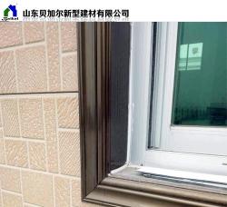 新型窗口件 案例