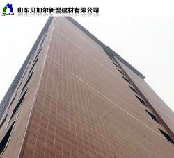 西安西京大学办公楼