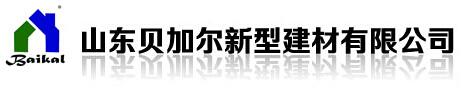 万博manbetx官网万博manbetx官网app板