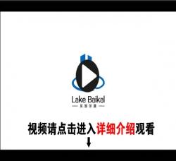 哈尔滨折弯机操作视频