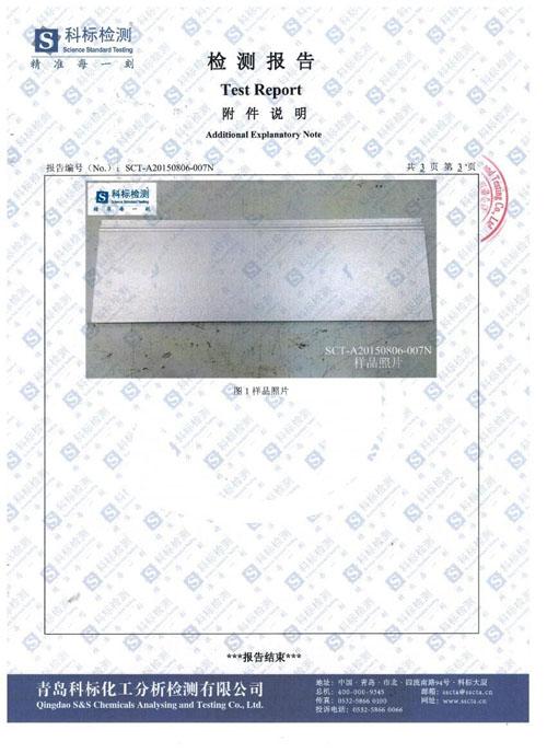 Сертификаты 资质证书